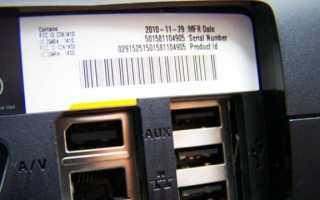 Как узнать прошивку на Xbox 360 при покупке консоли?