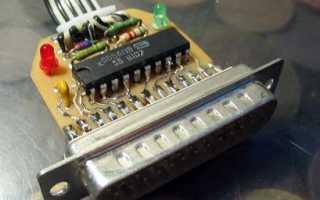 Делаем LPT программатор для AVR микроконтроллеров.