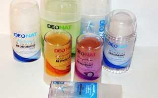 Азиатская косметика и основные правила пользования дезодорантом кристалл из Таиланда