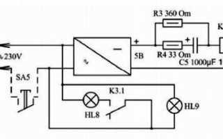 Управление люстрой по двум проводам (схема подключения)