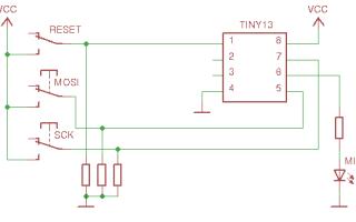 Прошивка AVR микроконтроллеров с «нуля»