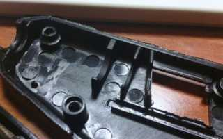 Heating Hot Melt Glue Gun 20W Crafts Album Repair D=7mm