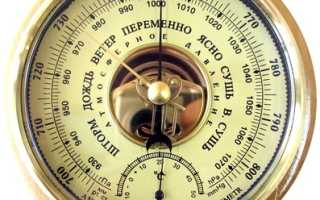 Почему прибор для измерения давления называется барометр? В каких единицах он проградуирован?