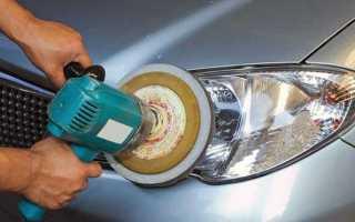 Инструмент первой необходимости для проведения полировки кузова автомобиля