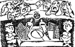 Настольный футбол своими руками из подручных материаловв закладки  1