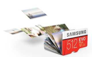 Карта памяти Samsung MicroSD EVO Plus UHS-I U3 на 64 Гб