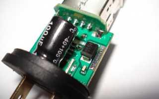 Зарядное устройство 5в вместо прикуривателя (Обновил, фото внутренности)