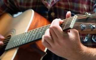 Как глушить струны на гитаре?