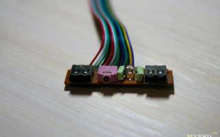 Планка USB/Audio на переднюю панель ПК. Собираем из 2-х одну