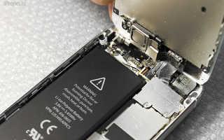 Как почистить камеру на Айфоне?