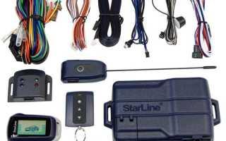 Как привязать брелок к сигнализации старлайн а94