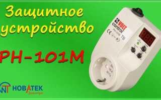 Реле напряжения в розетку — РН-101М и Zubr R116y