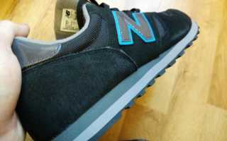 Обзор женских кроссовок New Balance 373