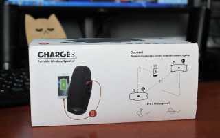 Колонка jbl charge 3 реплика: обзор и характеристики с фото и видео