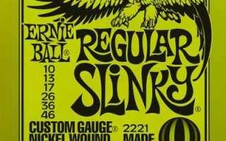Струны для электрогитары Ernie Ball 2221