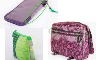 Замки, собачки, бегунки, молнии для сумок и рюкзаков.