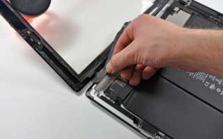 Как разобрать новый iPad? Инструкция от iFixit
