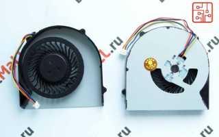 Вентилятор для ноутбука KSB05105HB-BJ75 (кулер)