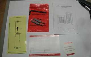 Кодовая панель для электромагнитного замка