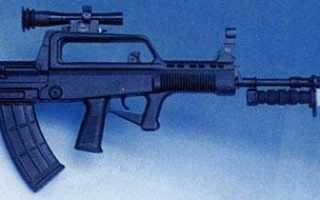 Штурмовая винтовка (автомат) серии QBZ-95 / Type 95 / QBZ-97 / Type 97
