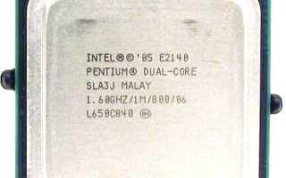 Какой самый мощный процессор на 775 сокете реально достать?