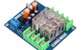 uPC1237, NTE7100 — универсальное устройство защиты акустических систем