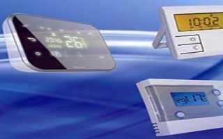 Терморегуляторы, термостаты Ariston