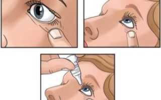 Особенности китайских капель для глаз