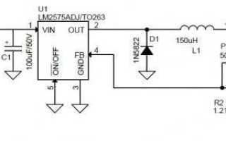 LM2575 — импульсный стабилизатор напряжения