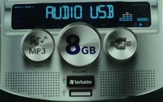 Какой формат флешки нужен для магнитолы в машину и как ее подключить чтобы слушать музыку