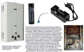 Как сделать блок питания 3 вольта вместо батареек: модернизация газовой колонки