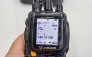Обзор рации WOUXUN KG-UV8D (Plus). Более дорогая и качественная альтернатива народному баофенгу.