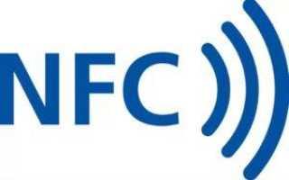 Смарт-кольцо NFC Ring стало доступно для предзаказа