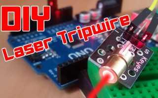 Как подключить лазерный модуль к Ардуино