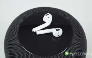 aptX HD Bluetooth: что это такое и как это получить?