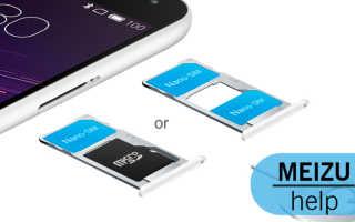 Симкарта в смартфоне Меизу – руководство пользователя