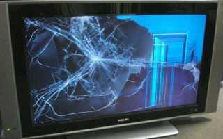 Неисправность телевизионной матрицы