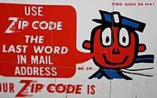 Что такое zip code при регистрации