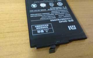 Как заменить аккумулятор Xiaomi Redmi Note 4