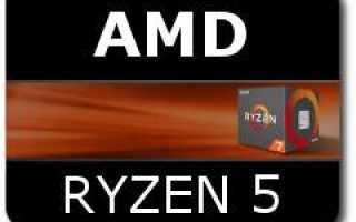 Процессор Intel Core i7-4710HQ Haswell: характеристики и цена