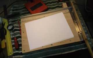 Как сделать резак для бумаги своими руками