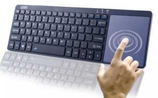 Появилась первая клавиатура Libra с трекпадом для iPad Pro