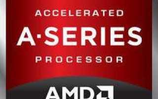 Процессор Intel Pentium T4300 : характеристики и цена