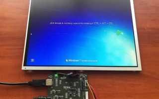 Displayport или HDMI — что лучше и в чем разница