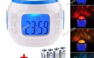 Часы-будильник Yuhai с проектором звездного неба  — отзывы