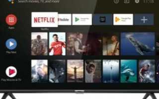 Инструкция по настройке эфирных каналов цифрового ТВ на телевизоре