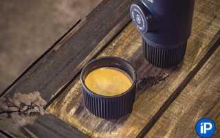 Обзор кофемашины Nanopresso фирмы Wacaco