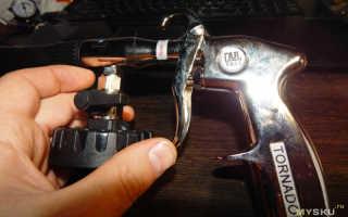 Tornado black Z-020 турбо пистолет для чистки автомобиля