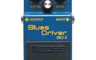 Гитарная педаль Оведрайв Boss BD-2 Blues Driver