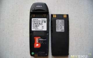 Телефон Nokia 6310i: описание, характеристики, отзывы